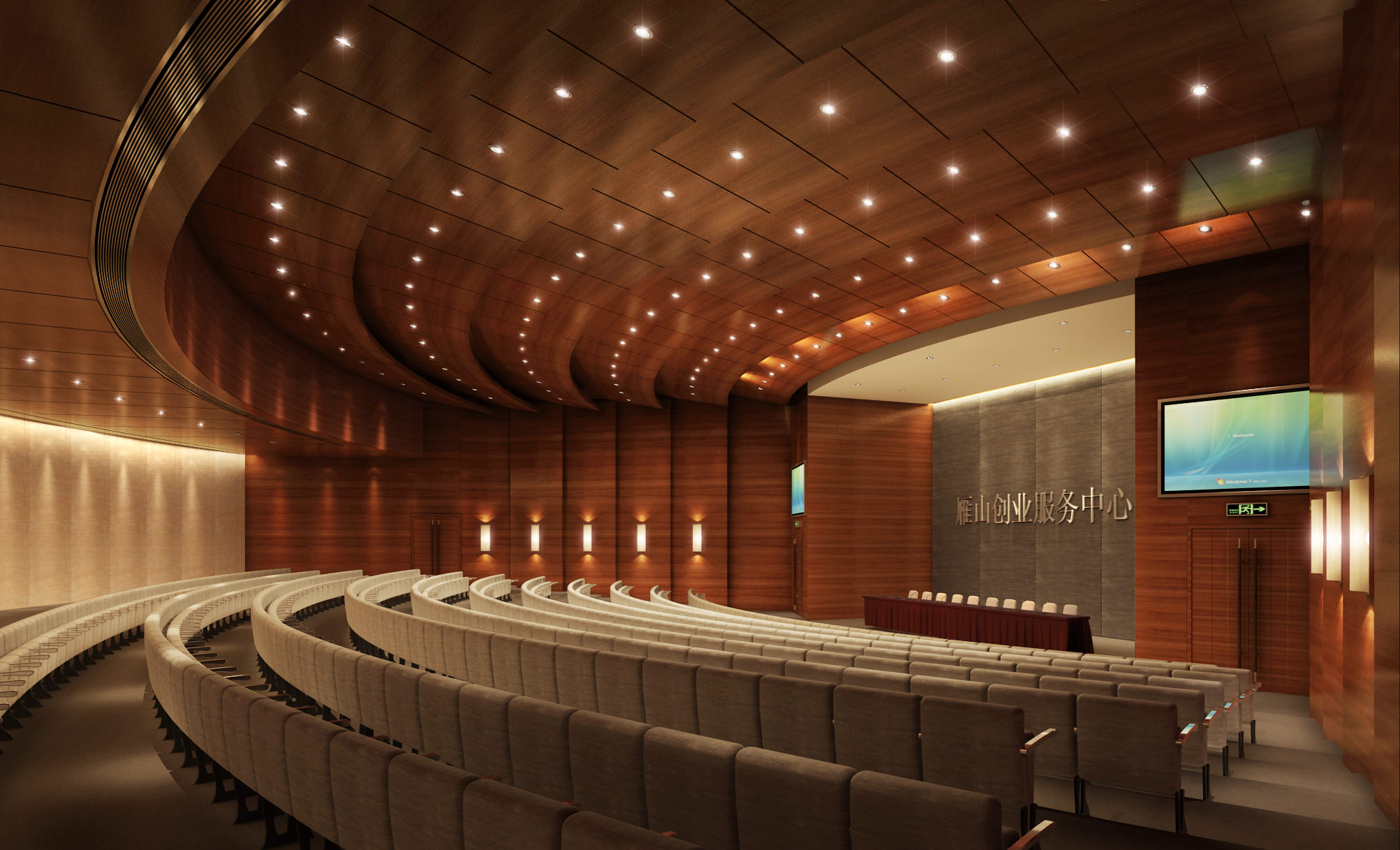 Spacious Auditorium Hall With Screens 3d Model Max