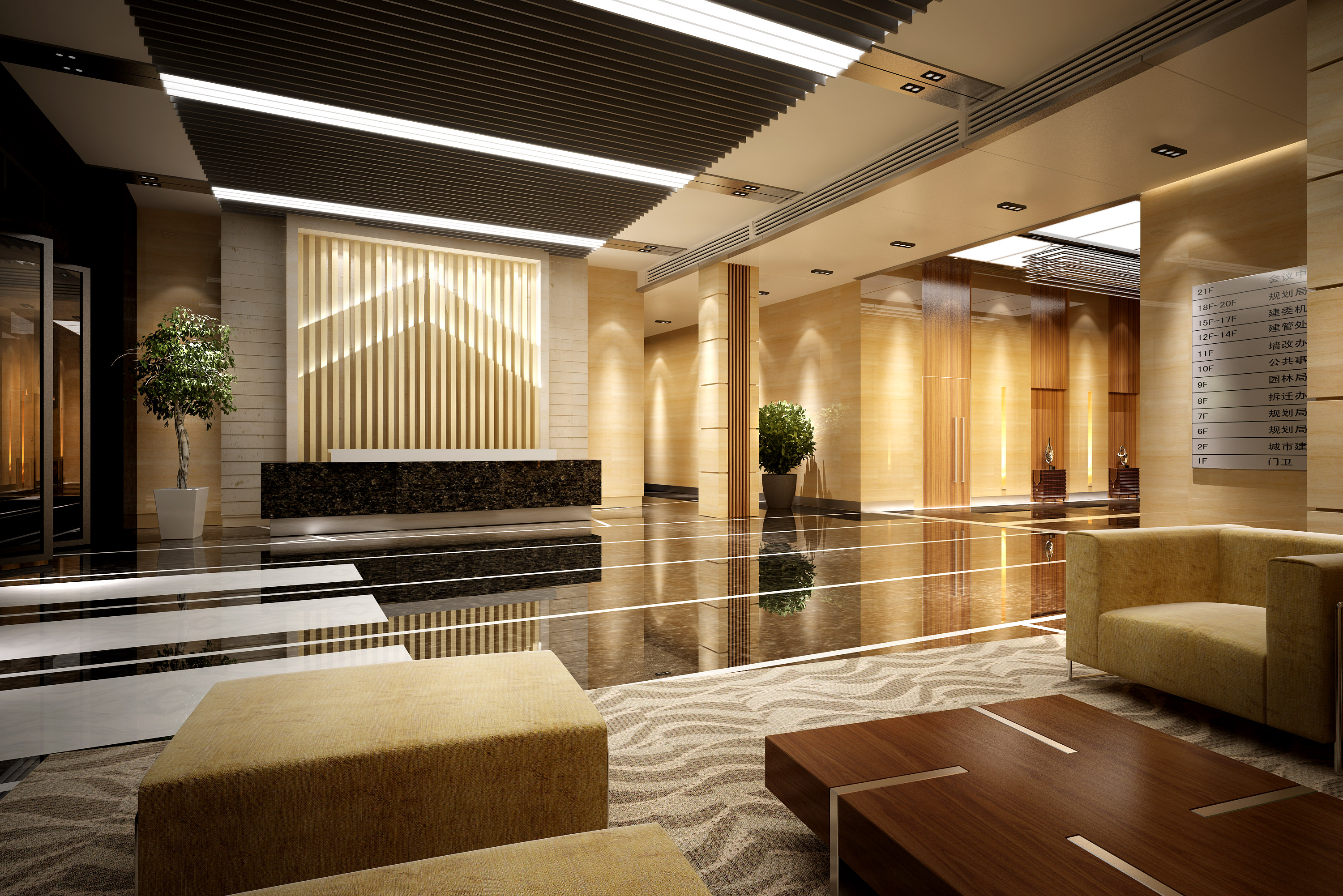 Lobby Foyer Area : Lobby with designer tea table and couch d model max