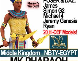 Ancient Egypt Pharaoh MK Props Poser Daz 3D Model