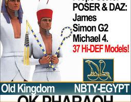 Ancient Egypt Pharaoh Props Poser Daz 3D Model