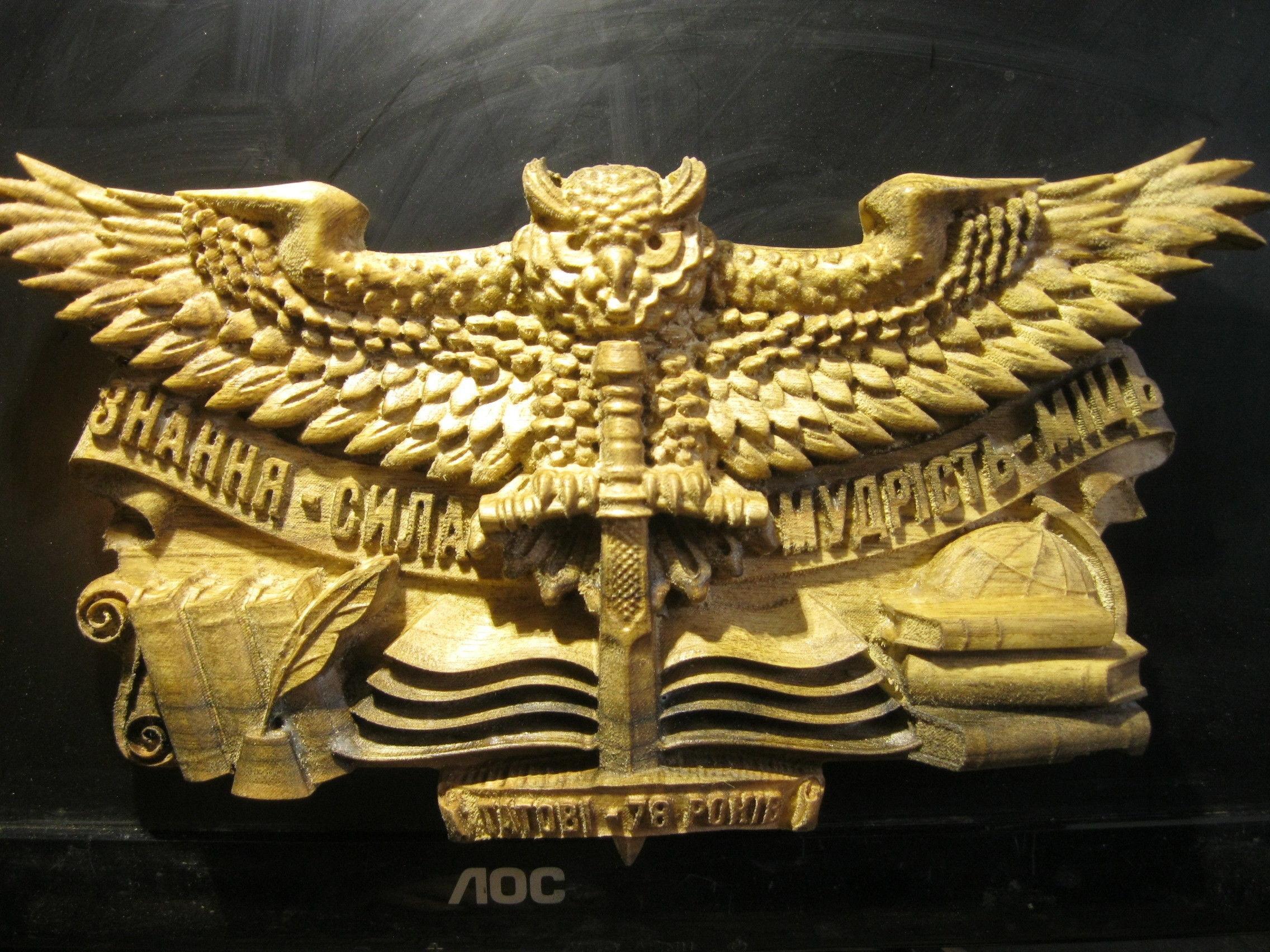 Fighting eagle owl