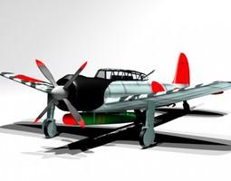Nakajima plane 3D model