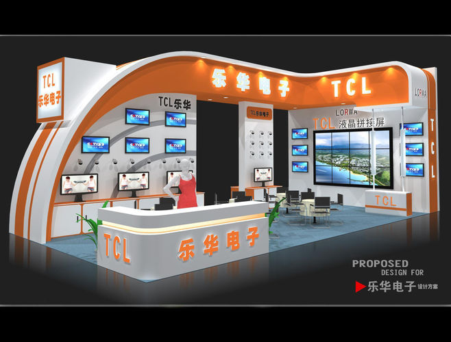 Exhibition Stand Sketchup : Booth area dmax  cgtrader