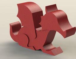 3D printable model Toy Dragon