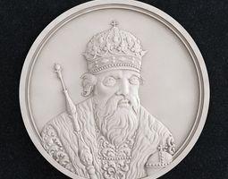 3D print model Coin Vel Kn Vladimir