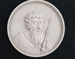 3D printable model Coin Velikii Kniyaz Vsevolod 1