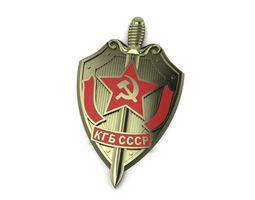 KGB badge 3D print model