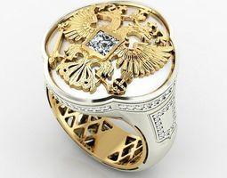 Imperial Ring 3D printable model