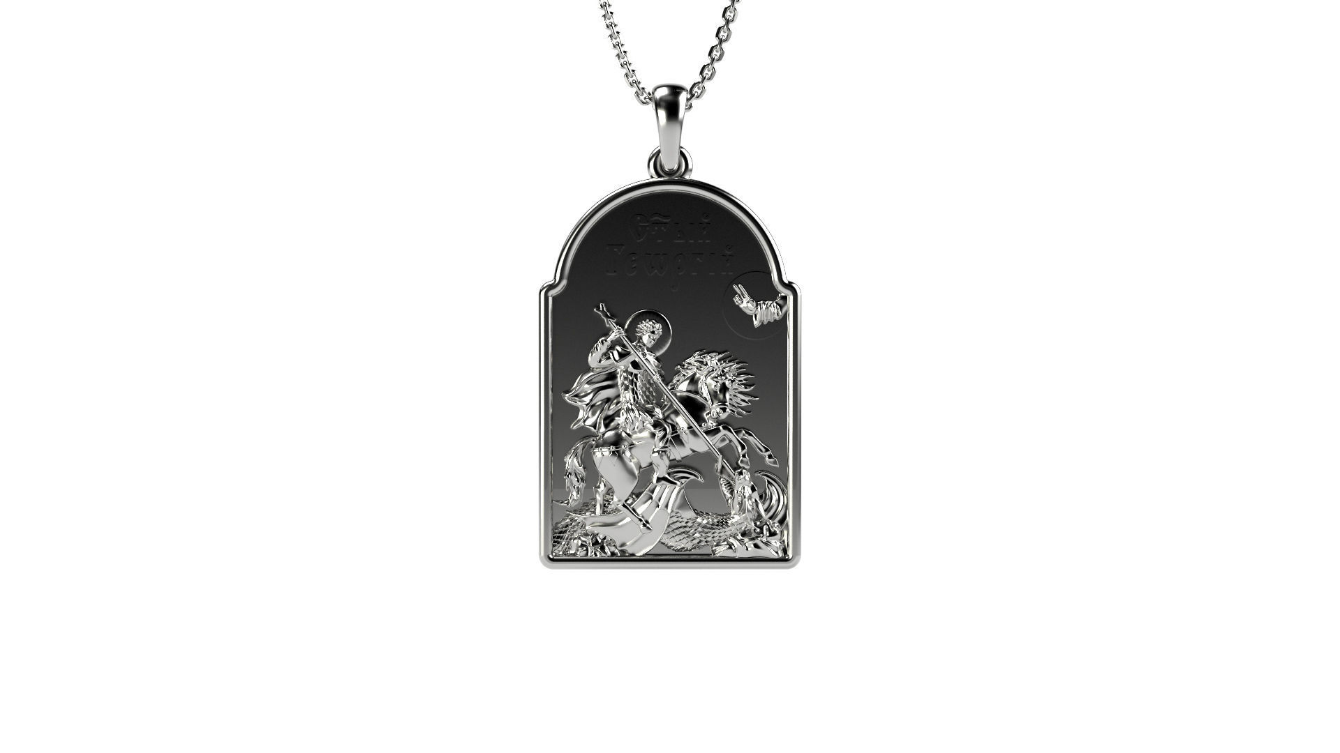 available st sterling george slaying dragon the silver figural pendant oz of necklace