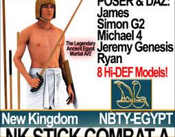 Ancient Egyptian Stick Combat NK Props Poser Daz A 3D Model