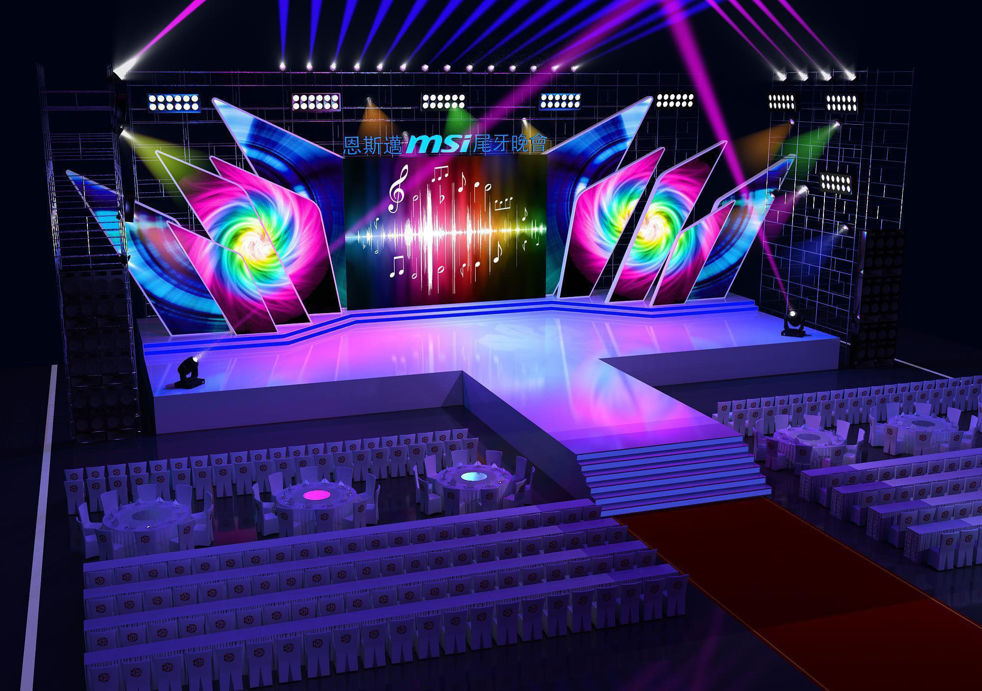 Exhibition Stand 3d Max : Stage design dmax  d model max cgtrader