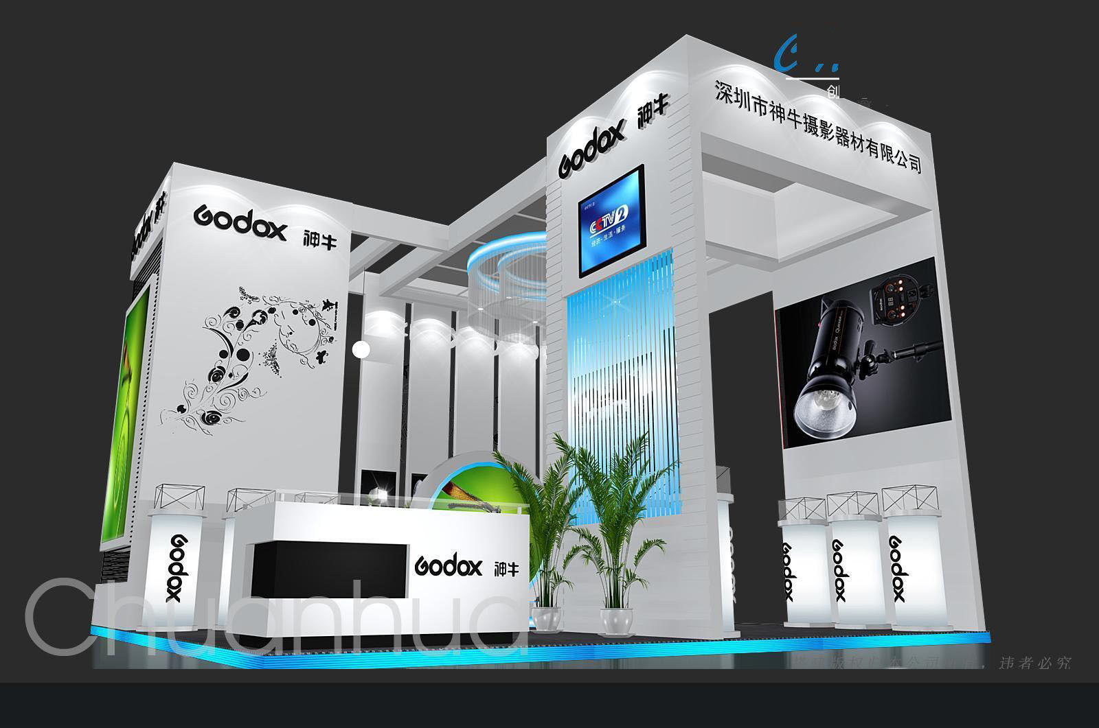 Exhibition area 6x6 3dmax2009 1387 3d model max for 6x6 room design