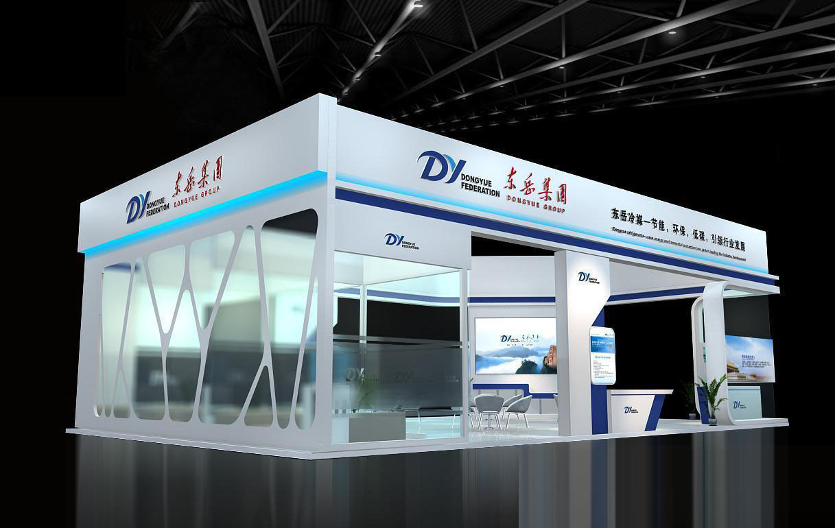D Model Of Exhibition : Exhibition area dmax  d model max