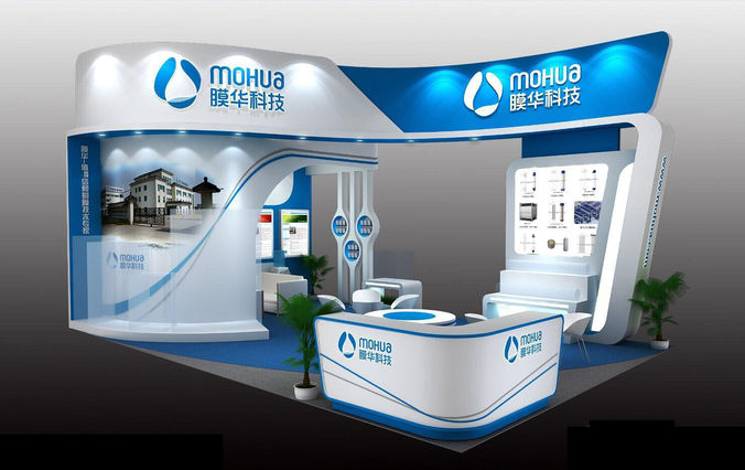 Large Exhibition Stall : Mohua exhibition stall d model max cgtrader