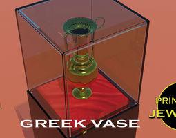 Printable greek vase pendant