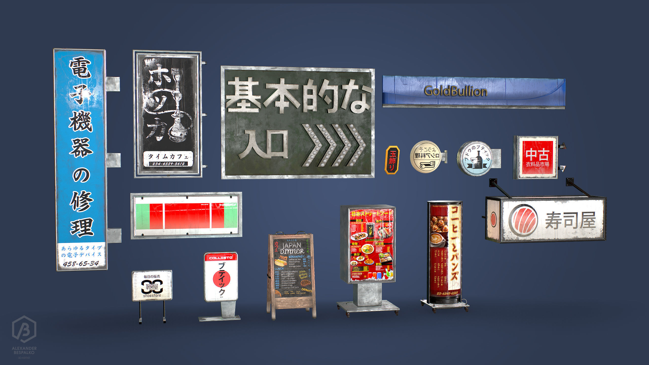 Game Ready Japanese Signs Set Plastic Signs 02