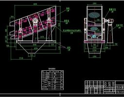 3YK1545 Vibrating screen CAD drawing 3D