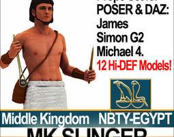 Ancient Egypt Soldier Props Slinger Poser Daz 3D Model