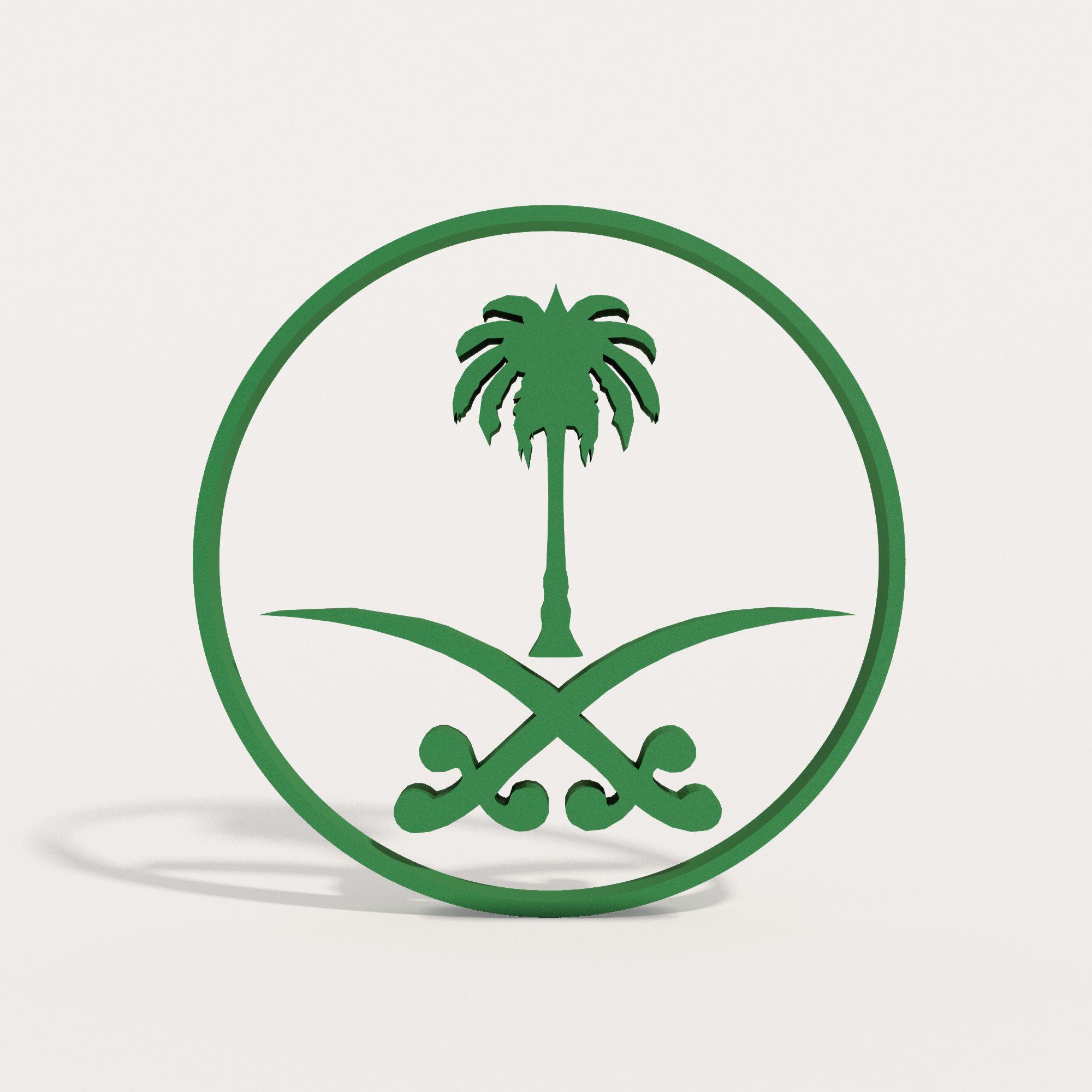 Kingdom of Saudi Arabia KSA Logo