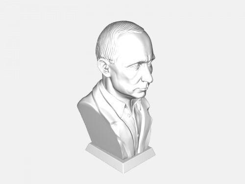 bust of vladimir putin 3d model stl 1