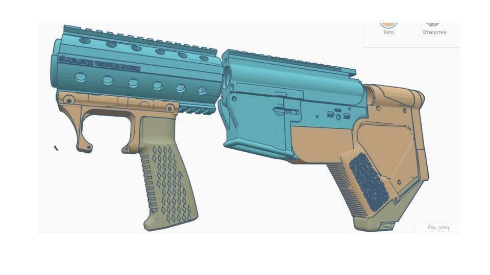 m4 ar15 m16 bullpup conversion kit | 3D Print Model