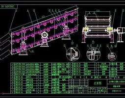 3D 3YK2470 Vibrating screen CAD drawing