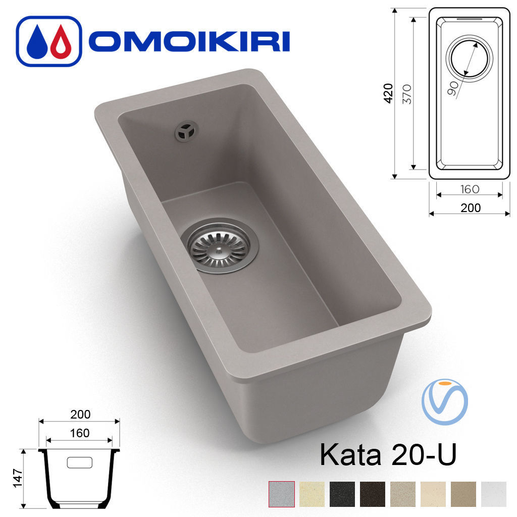 Kitchen sink Omoikiri Kata 20-U - 8 colors | 3D model