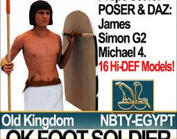 Ancient Egyptian OK Foot Soldier Props Set Poser Daz 3D Model