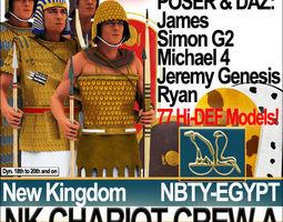 Ancient Egyptian War Chariot Crew NK Props Poser Daz A 3D Model