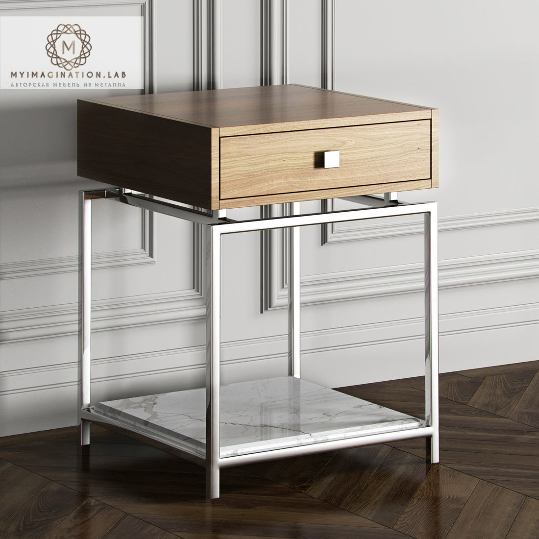 Room Nightstand by My Imagination