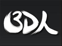 3Dnchu