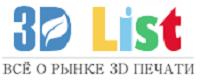 3D List
